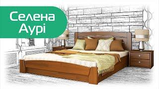 Кровать Селена Арт.: EST-0009
