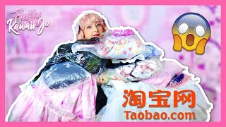 I Bought A PILE OF DRESSES From TAOBAO! 10 Lolita Dresses And Accessories