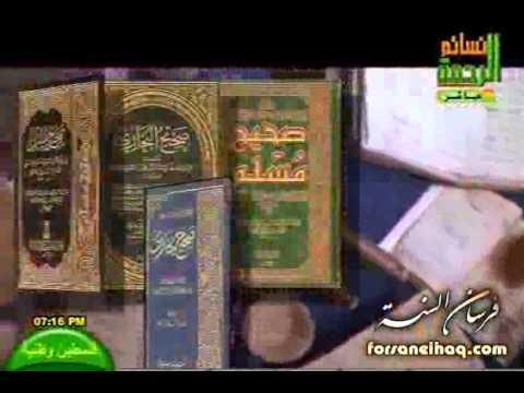 يا أمنا يا أم كل المؤمنين :: نشيد مؤثر من قناة الرحمة