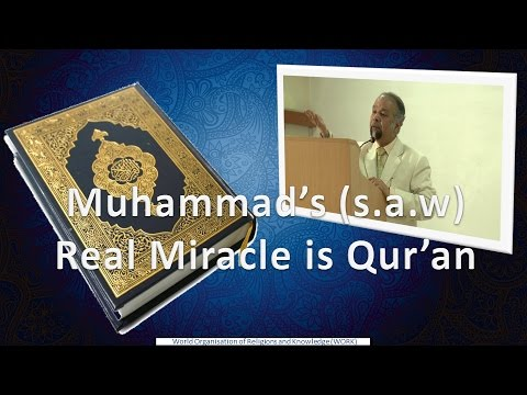 DarseQuran || Surah Al-Furqan (25: 7-8)