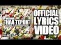 "Download Lagu MeerFly - ""HAA TEPOK"" Ft. MK  K-Clique & Kidd Santhe OFFICIAL LYRICS VIDEO Mp3 Free"