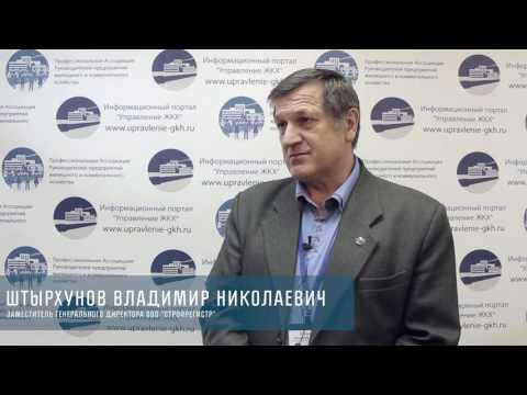 Штырхунов В.Н.