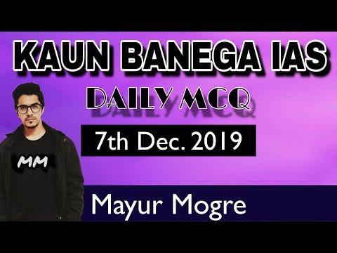 Kaun Banega IAS- 7th Dec. 2019, Daily Current Affairs MCQ