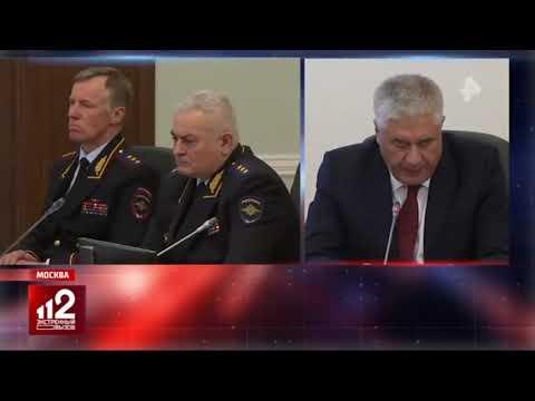 В МВД России обсудили планы работы в условиях пандемии и представили новых начальников подразделений