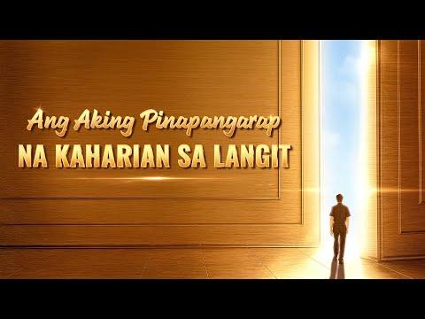 Set ng mga simpleng pagsasanay upang mawala ang timbang sa bahay araw-araw