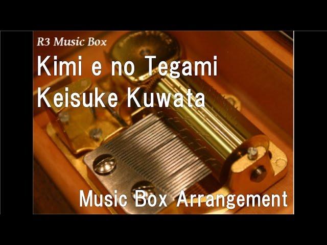 Kimi-e-no-tegami-keisuke-kuwata