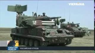 Несмотря на угрозы Кремля, украинские военные успешно провели учения ПВО