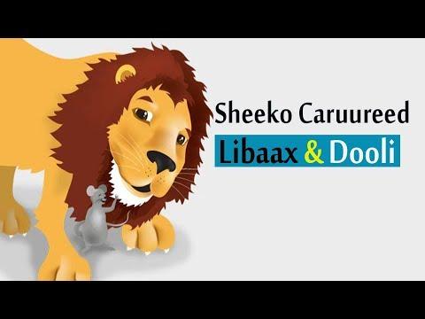 Sheeko Qatar ah - смотреть онлайн на Hah Life