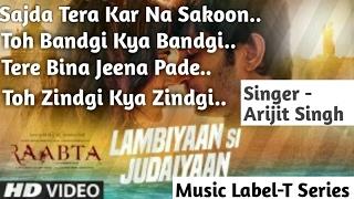 Lambiyan si judaiyan ' Karoake Instrumental Music Video | Arijit Singh | Raabta |