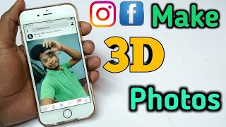 How to Enable Facebook 3D Photo Features | Make Your 3D Photo in Hindi