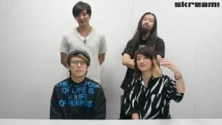 アルカラ、フル・アルバム『KAGEKI』リリース―Skream!動画メッセージ