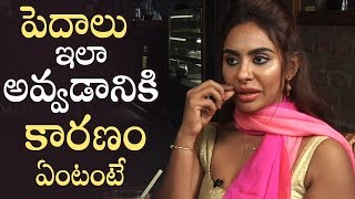 Watch Actress Sri Reddy Gives Clarity On Her Lip Augmentation  Please Subscribe us : https://goo.gl/DmPlts For more updates about Telugu cinema:  Like on - https://www.facebook.com/manastarsdotcom Subscribe us - https://www.youtube.com/c/manastarsdotcom Follow us - https://twitter.com/manastarsdotcom  Mana Stars provide complete information about the Telugu Film Industry. Mana Stars is Leading News/Media Web Channel providing Exclusive updates of Entertainment sector globally. Followed by leading celebrities & cinema Lovers Across the Globe. The goal of #ManaStars is to provide Breaking news from the entertainment industry as it happens.  For more Latest Telugu Movie News and updates visit : https://www.manastars.com/