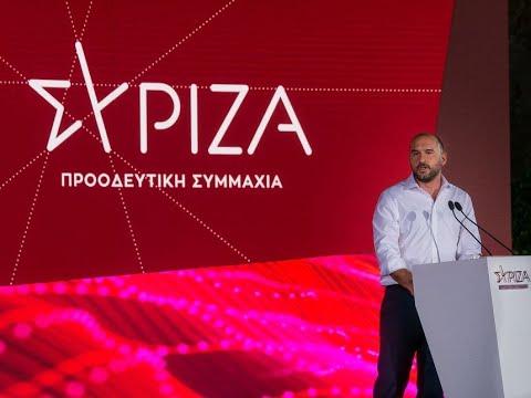 Δ. Τζανακόπουλος: Ο ΣΥΡΙΖΑ – ΠΣ να γίνει μαζικό, λαϊκό, δημοκρατικό, αριστερό, συμμετοχικό κόμμα