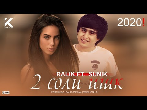 REST Pro (RaLiK) ft. Sunik - 2 соли ишк (Клипхои Точики 2020)