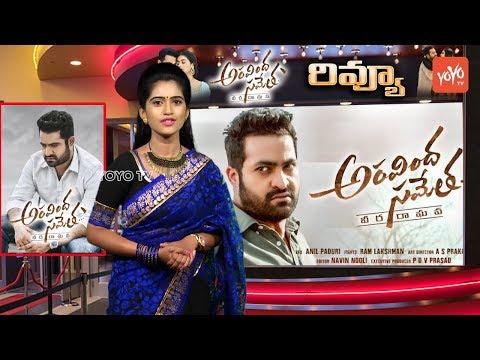 Download Aravinda Sametha Movie Review | Jr NTR | Pooja Hegde | Trivikram Srinivas | Sunil | YOYO TV