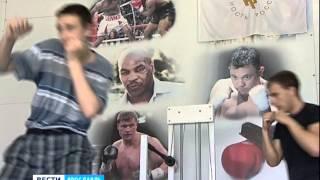 Двукратный чемпион России по боксу Денис Сергеев дал мастер-класс