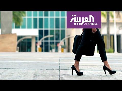 العرب اليوم - شاهد: تمارين للتخلص من آلام القدمين