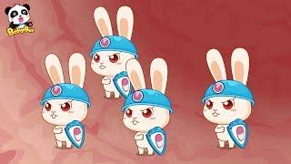 兔一一的超級救援隊!趕走病菌大王!+更多合集 | 兒歌 | 童謠 | 動畫片 | 卡通片 | 寶寶巴士 | 奇奇 | 妙妙