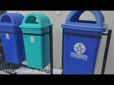 100 Ltrs Plastic Dustbin