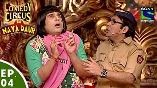 Comedy Circus Ka Naya Daur - Ep 4 - Breaking News Special