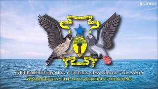 National Anthem of São Tomé and Príncipe (PT/EN lyrics) - Hino nacional de ST