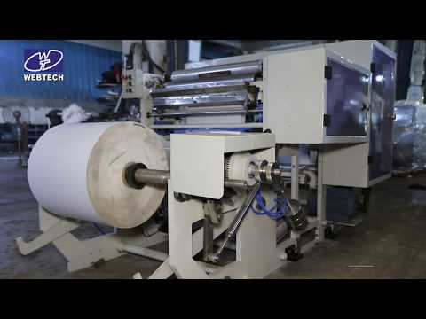 High Speed Thermal Roll Slitting Rewinding Machine For ATM POS Roll