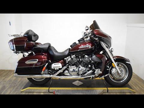 2008 Yamaha Royal Star® Venture in Wauconda, Illinois - Video 1