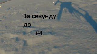 Квадрокоптер Apollo Pilotage Edition #4 (краш и поломка) :(((
