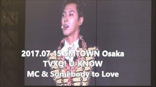 [윤호FANCAM] SMTユノ MC & Somebody to Love YUNHO Osaka 170715