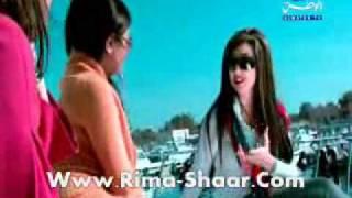 تحميل اغاني ريما شعار - بنات وبس الجزء الاول MP3