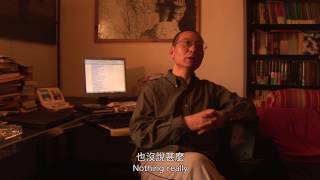 Liu Xiaobo's Last Interview Before His Arrest 劉曉波被捕前最後的訪談