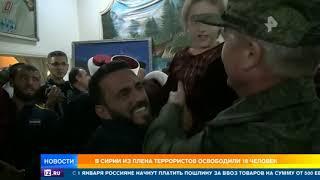 Российские и сирийские военные провели масштабную операцию в окрестностях Пальмиры