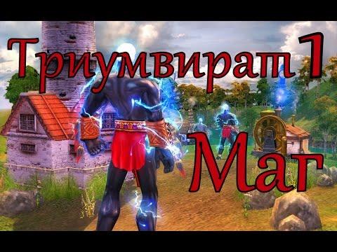 Герой меча и магии 4 скачать руторг