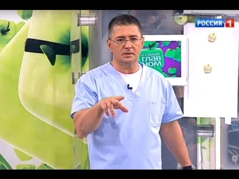 Последствия операции на предстательной