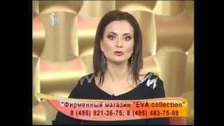 """Мода для полных. EVAcollection в телепрограмме """"Красотка""""."""