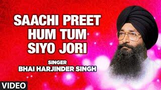 Bhai Harjinder Singh (Srinagar Wale)   Saachi Preet Hum Tum