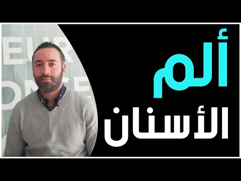 Dr Mohamed Ellafi Dentiste