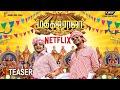 Madha Gaja Raja   OTT Release Teaser   Vishal, Anjali, Varalakshmi, Santa   Sundar C   Netflix India
