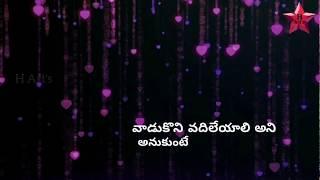 Telugu  Love Failure quotes WhatsApp status