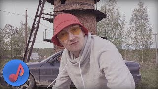 Макс Повар - Вдыхаю дым [Новые Клипы 2017]