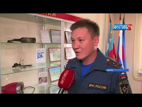 Специалисты МЧС России рассказали о том, как проводится пожарная экспертиза