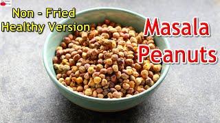 Masala Peanuts (Non – Fried) Healthy Peanut Masala Recipe – Vegan/Gluten Free – Skinny Recipes