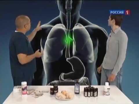 Противовирусные средства гепатит с