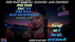 Phir Wahi Raat Hai - Karaoke With Scrolling Lyrics Eng
