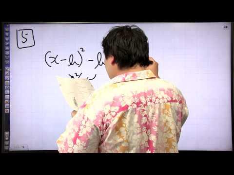 酒井のどすこい!センター数学IA #031 第3講 第5問