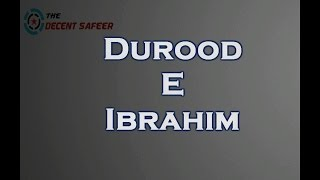 durood sharif transliteration in english - मुफ्त