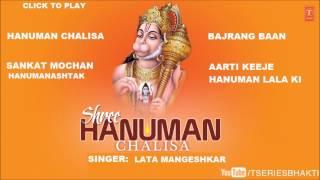 Hanuman Chalisa By Lata Mangeshkar with Hanumanashtak