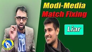 Modi, Media, Match Fixing | Burnol Moment for Dhruv Rathee & Pseudos | AKTK