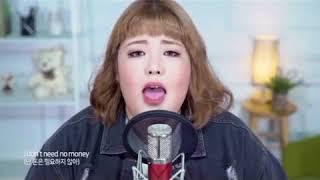 "Yang Soobin Cover ""cheap Thrills "" Cực Hay"