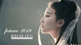 2020年流行音乐钢琴谱 - 100首 钢琴曲 轻音乐 Piano Songs [2020 最好聽的鋼琴精選] 好听的流行歌曲钢琴曲
